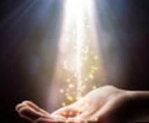 霊的なお悩み、心霊現象の相談、伺います 〘同業者 不可 〙霊能者、占い師等 含む