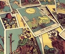 限定★心理学 + タロット + 占星術で回答します どんな質問でも前向きにご回答し、アドバイスします :)