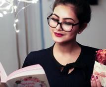 超時短!サラサラ読める速読のコツをレクチャーします 読みたい本が溜まっているあなたにぜひ!