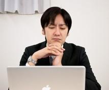 2012年~2013年で2000万円以上出資してもらったITサービス