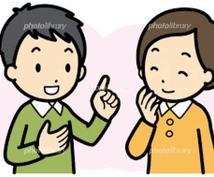 何でも話し聞きます 3月1日丸一日何でも話を聞きます!恋愛、仕事、人間関係など!