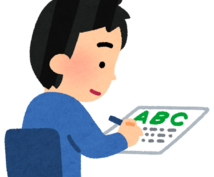 英訳・和訳、英語レポートのチェックなど承ります 4年間の塾講師歴&中高英語科教員免許&TOEIC900点所持