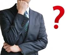 契約書(売買/業務委託など)のレビューします 契約書でお困りの方はご相談ください。法律の専門家がレビュー!