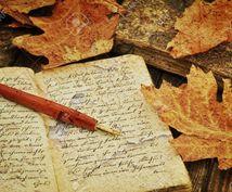 小説の編集/アドバイス/校正致します 元・大手総合出版社の文芸編集者です。ヒット作担当経験多数