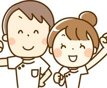 実習や国試の相談、お手伝いします 実習記録に自信がない、国試の勉強方法がわからないかた必見!