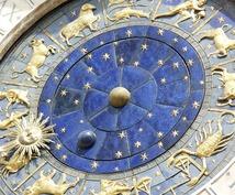 占星術にて心理分析やカウンセリングします 占星術カウンセリングで明るい未来を創造したい方へ