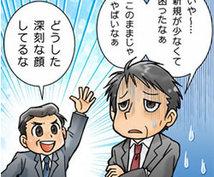 【【【企業リスト収集サービス】】】(現在55サイト対応)