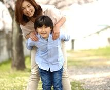 ママであり保育士のカウンセラーがいます 継続型育児相談(3ヶ月プラン)