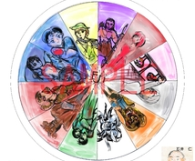 宿曜占星術(密教占星術)で運命鑑定・開運指南します ほとんどすべての人生の問題に対応します。