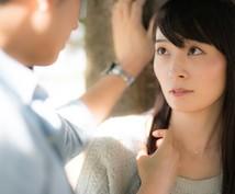 既婚者への片思い・両想いの不安や不満にお答えします 連絡をくれない、急に態度が変わった、自分との今後は?等