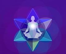 魂の人生計画(ブループリント)を読み解きます 魂の才能や目的を知って、よりあなたらしい本質の生き方へ。
