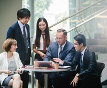 転職が成功できるようにあなたを応援いたします 転職16回・起業の経験と人間分析術から成功に導きます。