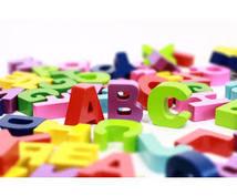 英語学習を気功で最適化します 遠隔による英語脳覚醒ヒーリング