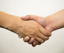 信頼関係を築くためのメルマガ作成方法お教えします たったこれだけ!信頼を築き売上を確保するメルマガ作成方法