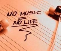 今聞くべき曲を3曲教えます 元気になりたい、前向きになりたい、背中を押してほしい時に