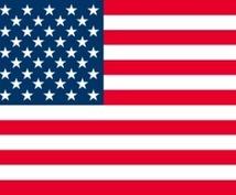 欧米でも感度の良いネーミング承ります 日本を良く知るアメリカ人が嫌われないネーミングを提案します