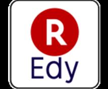 楽天Edyの稼ぎ方教えます メッセージを送るだけの簡単作業