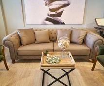 良いお引っ越し時期、方位で開運させます 今のお宅へのお引っ越しのやり直しをしたい方もご相談ください。