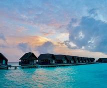 モルディブのリゾート選び、ご指南致します 営業ではありません。個人で10回訪問した経験則からご教示!