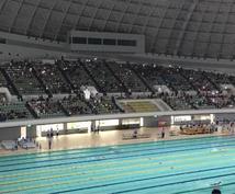 水泳の練習メニューを作成します 速く泳ぎたい選手の方、泳げるようになりたい方へ!