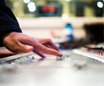 パラMIX★オリジナル曲を理想の音に仕上げます アーティスト様、コンポーザー様向けミックスダウンプラン!