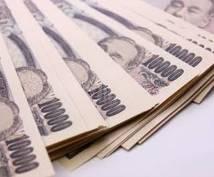 必見★放置するだけで月収10万円以上を稼げます 簡単!手軽!スマホとPCがあればいつでもどこでも!