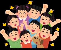 児童の育児(3歳〜5歳)支援の紙芝居を提供します 自分の子供で実践済み!効果あり!シンプルで伝わる紙芝居
