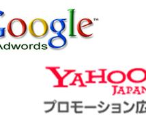 ☆開設記念☆ 【現役】インターネット広告のプロがあなたの集客方法を無料でアドバイス致します。
