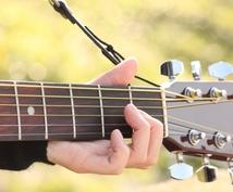 ギター演奏で出てくる疑問を解決致します ギターを独学でやっていてピンポイントで悩みがある方にオススメ