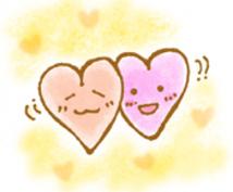 恋愛に関する悩みごとがある方、愚痴・相談お聞かせ下さい。一緒に解決します^ ^