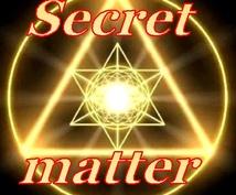 極秘情報解禁門外不出あなたという人見せます 迷い人必見‼あなた自身を深層心理の奥底から潜在意識を知る