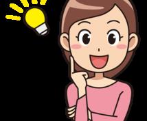 特許・実用新案公報を検索します あなたのちょっとしたアイデア!特許になるかも!?