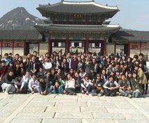 アラサー方の韓国留学 ご相談に乗ります 韓国留学したいけど悩まれている方、不安な方ご相談ください!