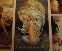 人魚と月✶あなたの女性性を高める魔法をかけます 人魚とともに月の周期につながることで愛と魅力を高めます