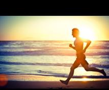 マラソン、陸上競技(中、長距離)の練習表を作ります 箱根駅伝、プロ実業団で経験した知識をお伝えします。