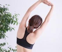 1ヶ月で5キロ痩せる方法お伝えします 食べる量は変えずとにかく短期集中で痩せたい方へ!!