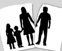 恋愛・浮気・結婚・不倫・離婚の悩みお聞き致します 心理カウンセラー、健康管理士がお手伝い!