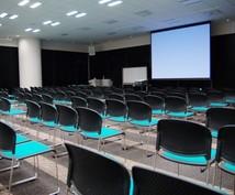 セミナーやイベントへの参加・質問を代行します