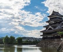 歴史系のブログ記事を書きます 日本史雑学のブログ記事を書きます(1000~2000文字)