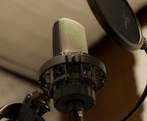 ボイスが欲しい方提供します 一言短いボイス、声質確認にどうぞ