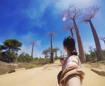 マダガスカル1人旅のプランニングします マダガスカル旅行の情報が詳しく知りたい方にオススメ