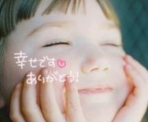 鬱を治すだけ?!プラス幸せな毎日へ最短距離で変える方法☆★☆★☆カウンセリングも致します(資格あり)