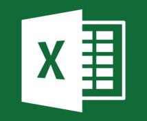 エクセル/Excel_エクセル作業を代行します 面倒なエクセル、お任せください!