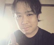 英語↔️日本語への♪翻訳♪を★低価格★で致します 大まかな意味、文章の流れを知りたい方向けです。C'mon!