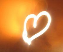 恋愛中、片思い中の悩みごと相談乗ります 男心、恋愛の悩みごとがあるあなたに