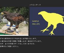 ペット、動物のシルエット画像お作りします 【オリジナルグッズを作りたい方向け(※販売不可)】