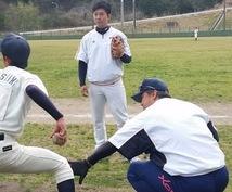 野球ピッチングフォーム改善や投手技術お伝え致します 野球をされている方、特に投手の方に向けて