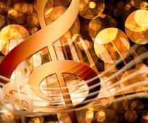 開運✨️あなたの願いを♬呪音♬でサポートします あなたの願望をお聞かせ下さい。成就のための音楽を届けます。