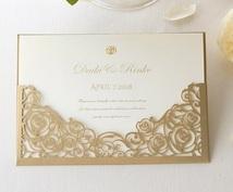 結婚式の招待状のアレコレ相談のります 結婚式の招待状手作りします!派の花婿&花嫁へ♡