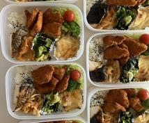 食べ盛り弁当の献立考えます 食材に合わせた献立を写真付きで考案します!